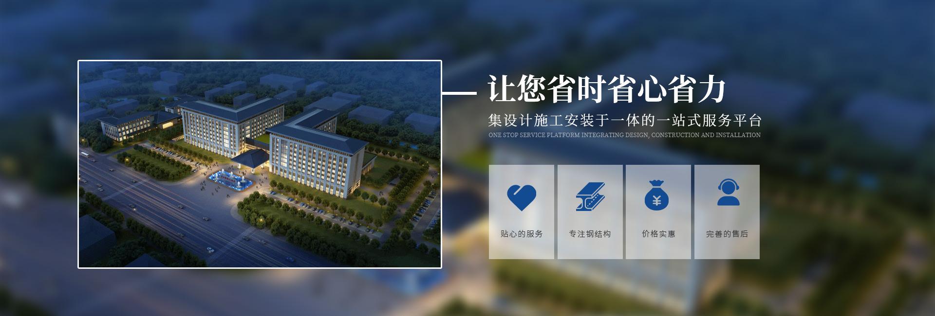 重庆钢结构建筑公司